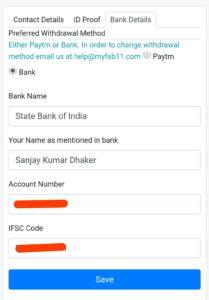 How to Verify PAN CARD and AADHAR CARD on MyFab11