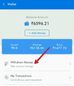 How to withdraw amount easy guide screenshot
